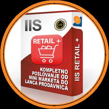 IIS ERP RETAIL +