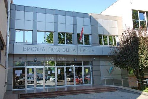 VPŠ Novi Sad - Prezentacija kompanije i programa produžene prakse u kompaniji ComData
