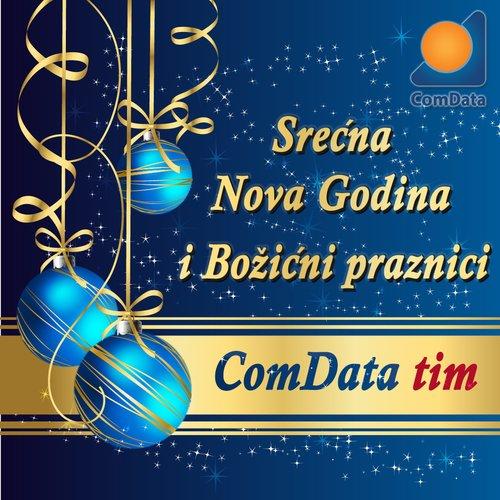 Svim prijateljima i poslovnim partnerima čestitamo Božićne i Novogodišnje praznike i želimo uspešnu i srećnu Novu godinu!