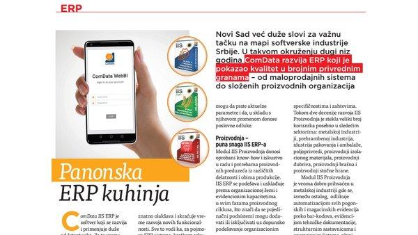 PC PRESS u majskom broju objavio prikaz ComData IIS ERP sistema